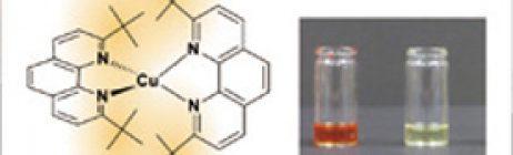 可視光に応答する分子のしくみの解明と開発